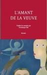 roman, Roumanie, Radu Aldulescu, Dominique Ilea, éditions des Syrtes, Jean-Pierre Longre