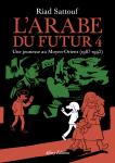 Bande dessinée, francophone, Riad Sattouf, Allary Éditions, Jean-Pierre Longre
