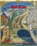 Musique, image, essai, histoire, Balkans, Jordi Savall, Montserrat Figueras, AliaVox, Jean-Pierre Longre